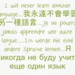 5 Surprising Ways You're Sabotaging Your Language Learning