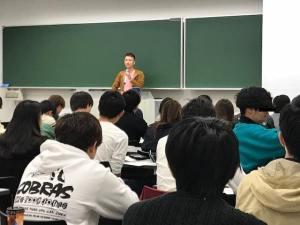 日大講義1