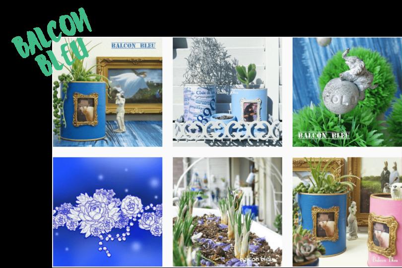 10 comptes Instagram pour voir la vie en vert en 2017 balcon bleu