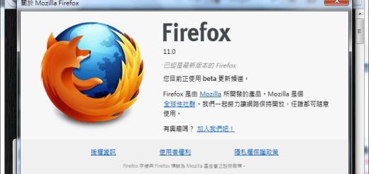 Firefox 官方繁體中文版火狐瀏覽器