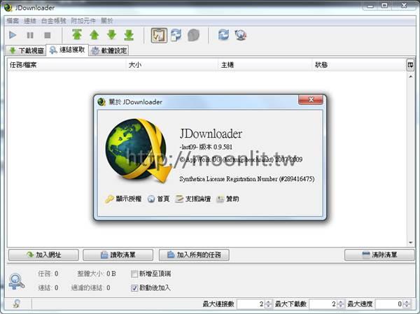 免空下載器 jdownloader中文載點 免安裝