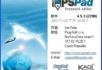 pspad 繁體中文下載點