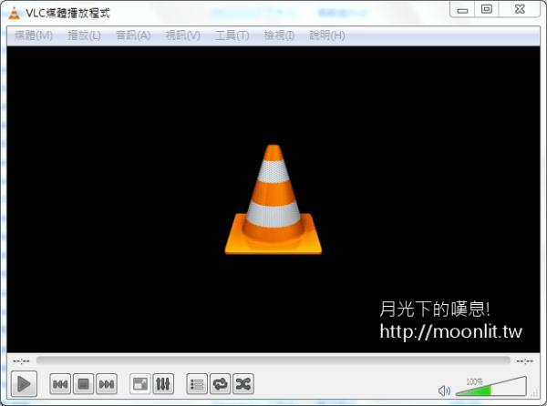 免費dvd播放程式 VLC media player