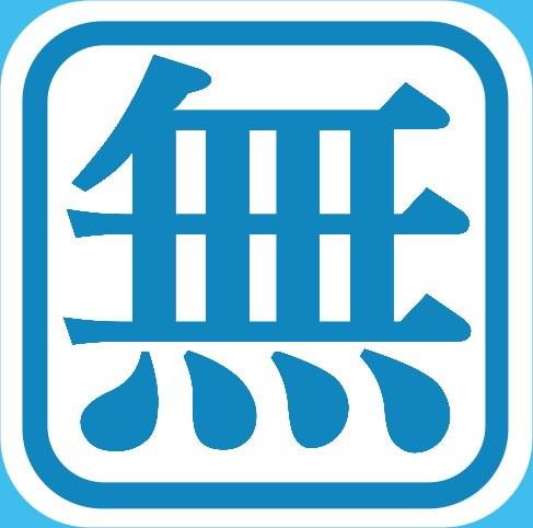 嘸蝦米輸入法下載點