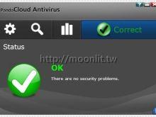 Panda線上掃毒 雲端防毒軟體 Panda Cloud Antivirus