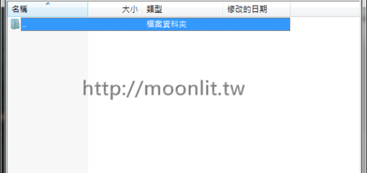 winrar繁體中文版下載 rar 解壓縮程式