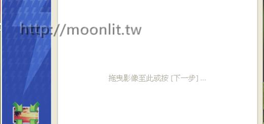 縮圖軟體下載 Light Image Resizer繁體中文版