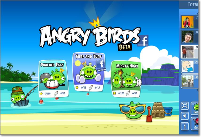 生氣鳥電腦版免下載直接玩 for Facebook 新道具超好玩