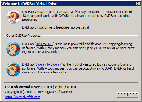 虛擬光碟機 DVDFab Virtual Drive