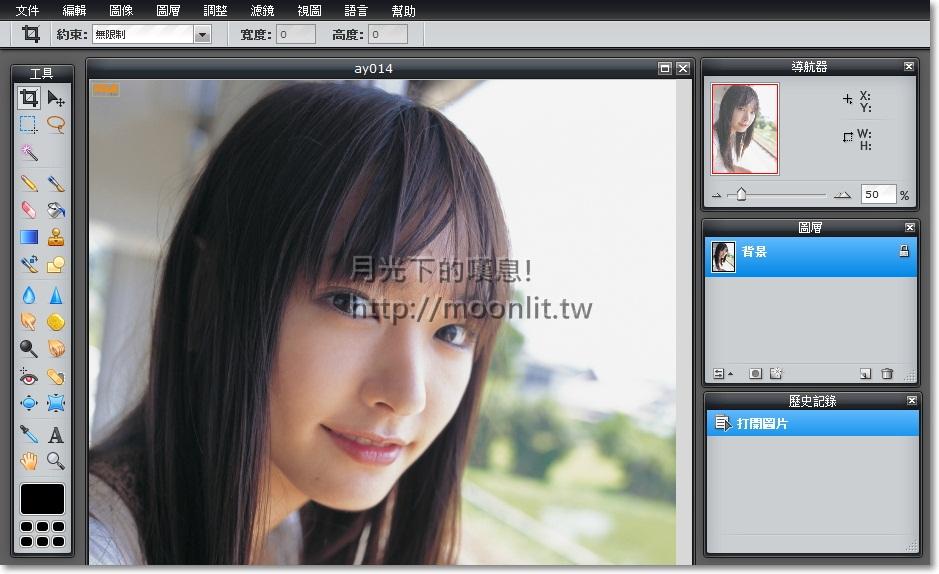 Pixel Photo Editor 不輸PhotoShop的超強大線上影像處理工具