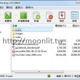 rar 免費解壓縮軟體中文下載 - Bandizip
