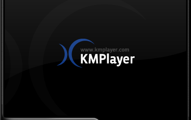 kmplayer繁體中文版免安裝 2014