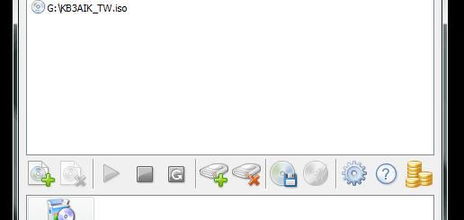 虛擬光碟軟體 Daemon tools lite 下載