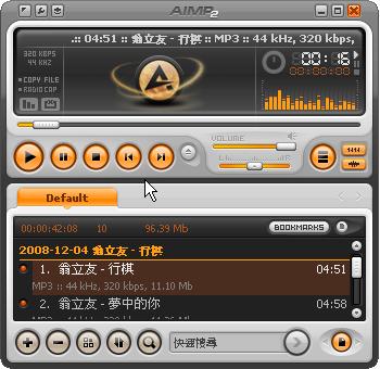 歌名不亂碼的音樂播放器 Aimp3 繁體中文版