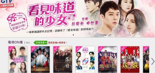 litv線上影視免費看 隨選戲劇韓劇線上看app