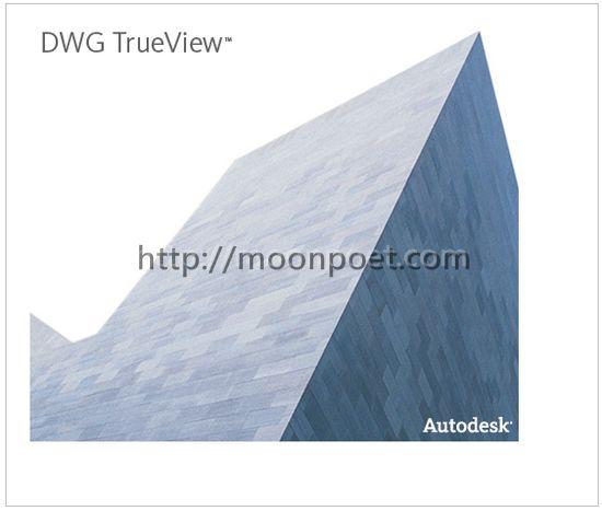 dwg檔如何開啟 DWG TrueView 2012