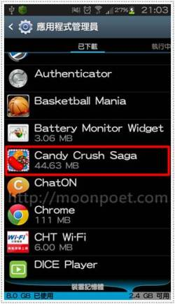 candy crush 愛心無限 android ios 通用