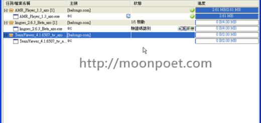 jdownloader 免安裝中文載點 強大的免空下載器