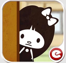 偷看男友手機 - 日本創意遊戲正式登陸台灣