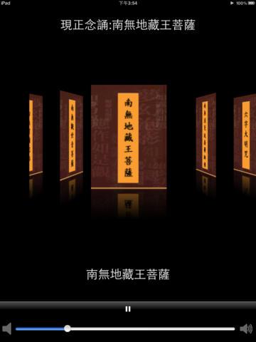 xing-dong-fu-tang-nian-fu-3