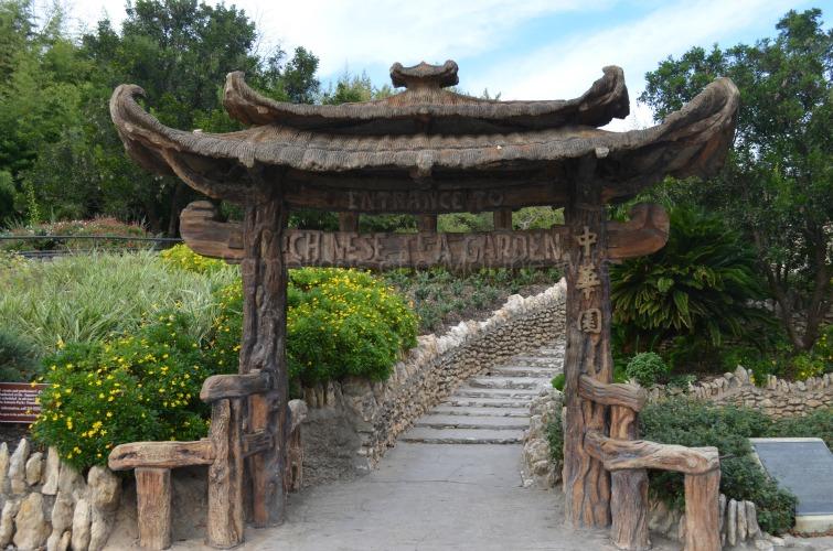 San Antonio Japanese Tea Garden Ramblings Of A Marine Wife