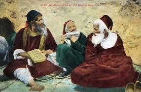 תפלה אצל יהודי מרוקו