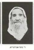 ג.א-רבי משה אביחצירא
