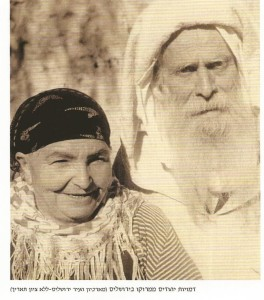 דמויות יהודים ממרוקו בירושלים