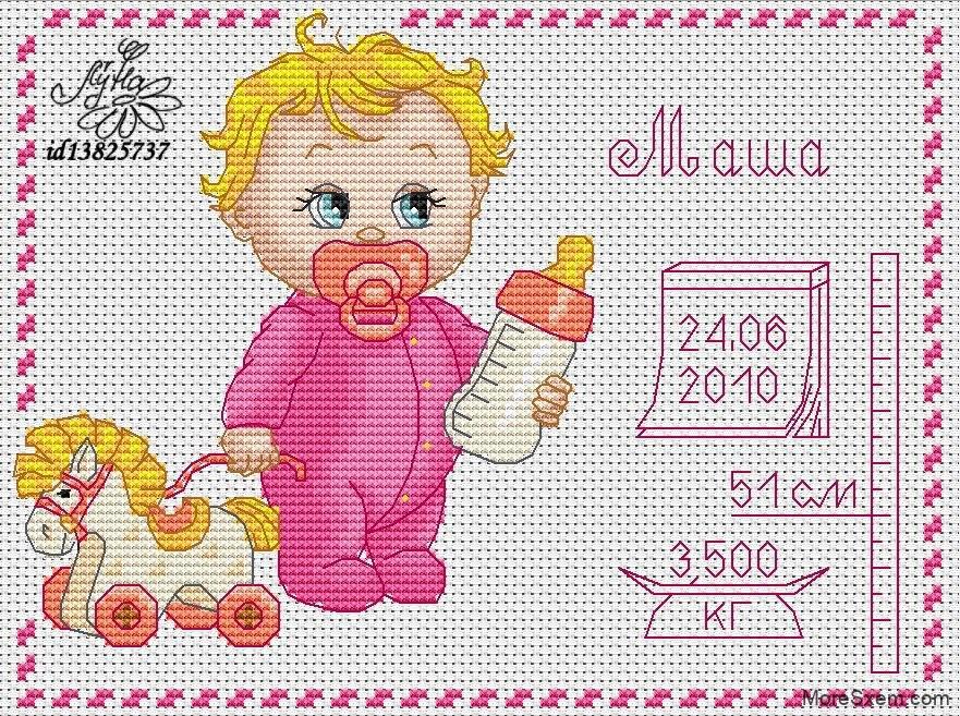 Метрика для новорожденных схемы вышивания