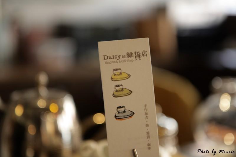 Daisy 的雜貨店 (64)