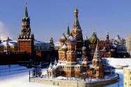 Экскурсия «Огни новогодней Москвы»