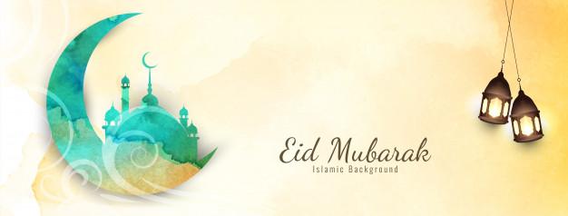 festival-eid-mubarak-belle-conception-banniere_1055-8381
