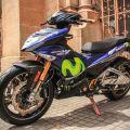 2016-Yamaha-Y15ZR-modified-Movistar-Rotobox-01