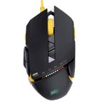 JamesDonkey Pro Gaming Mouse