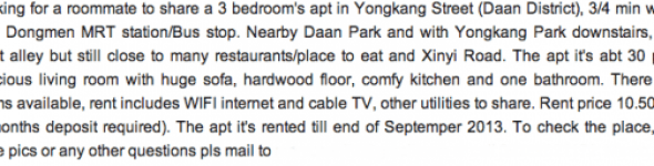 Taiwan apartment rental ad 1