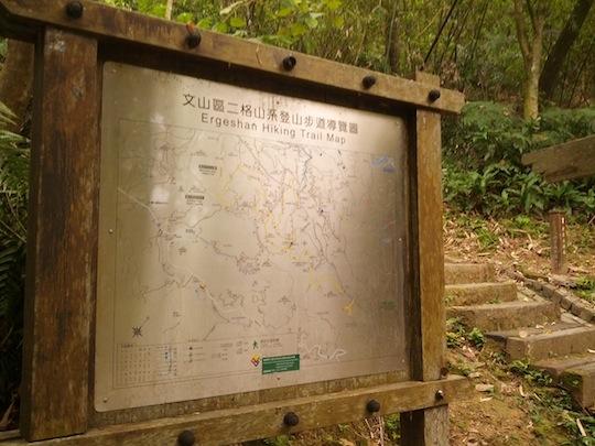Taipei-Hiking-Maokong-11