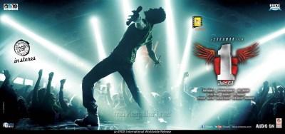 Picture 632238 | Mahesh Babu's One Nenokkadine Audio Wallpapers HD | New Movie Posters