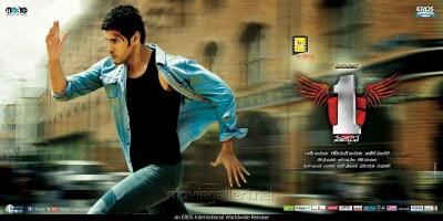 Picture 642904 | Mahesh Babu in 1 Nenokkadine Movie New Wallpapers | New Movie Posters