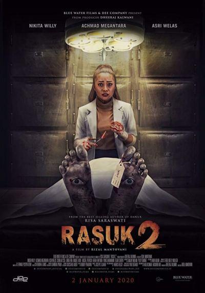 Filme horror 2020