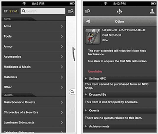 Libra Eorzea iOS