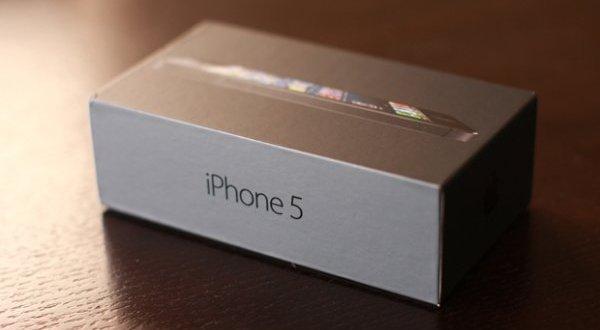 ¿Es factible comprarse un iPhone 5 libre?