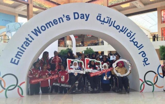 womens day2015