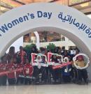 Celebrating the Nation's Women: Emirati Women's Day 2015