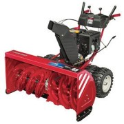 45 in Troy Bilt (2013 Review) at Lowes