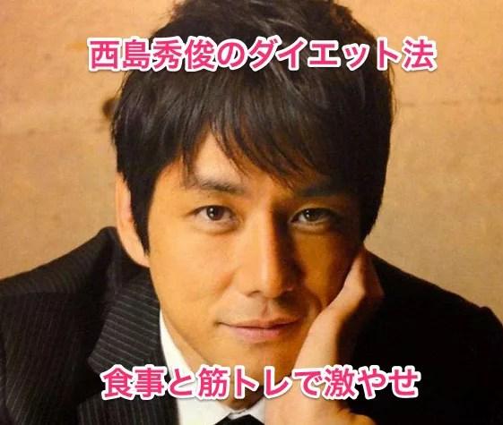 西島秀俊さんの作り物のような美しい鼻、まさか本当に作り物じゃないよね???