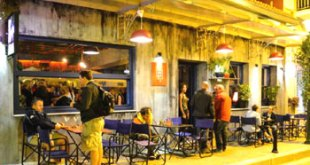 B-SOCIAL ART CAFE BAR στου Ψυρρή (cafe-bar)