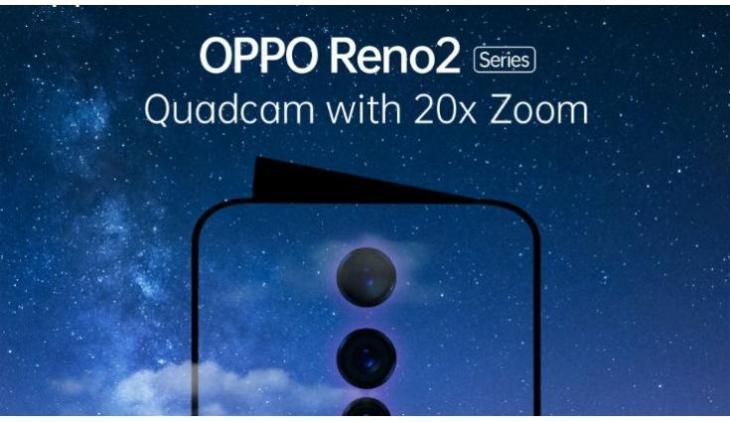 oppo-reno-2-launch-in-india-mplive