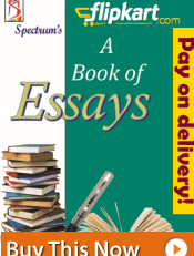 book-spectrum essay