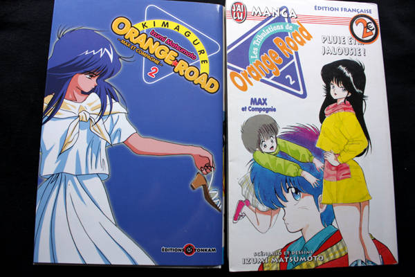 kimagure orange road manga old school