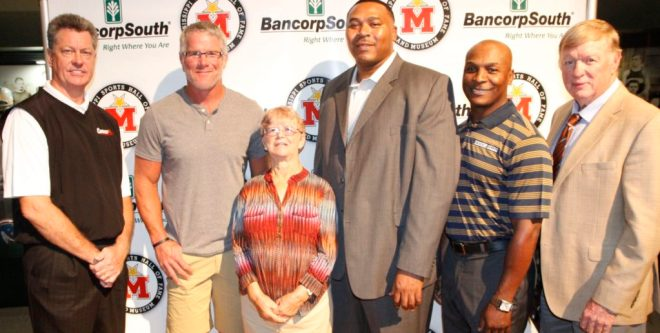 MSHOF Class of 2015
